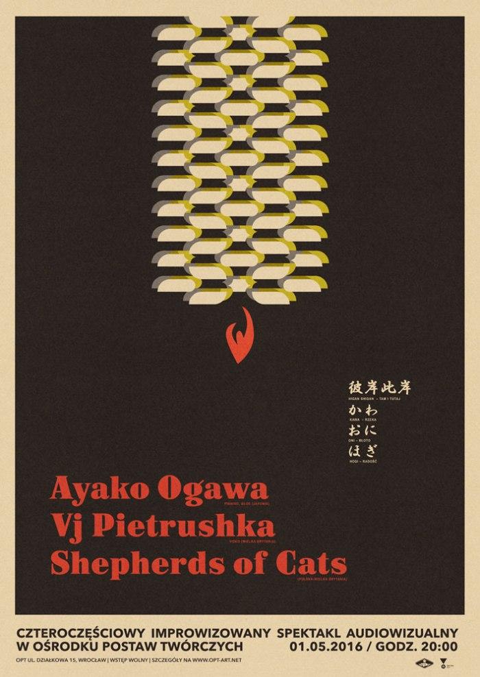 01052016-aya-concert-poster